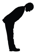 Silhouette of a businessman bowing